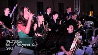 Download Lagu Στιγμές από το Φεστιβάλ 2011(Moni Lazariston Festival 2011) Mp3