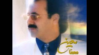 Moein - Gole Setareh |معین  - گل ستاره