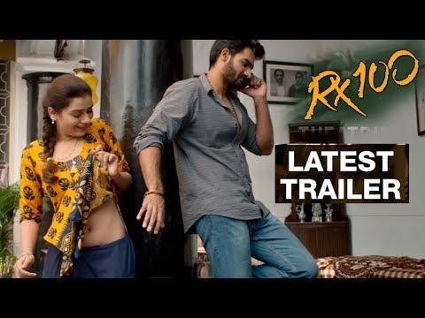 RX100 Trailer