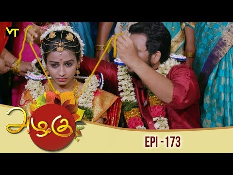 Azhagu - Tamil Serial | அழகு | Episode 173 | Sun TV Serials | 14 June 2018 | Revathy | Vision Time