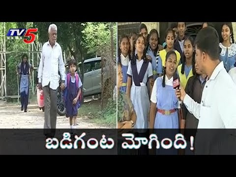 Govt and Private Schools Reopen In Telangana | TV5 News