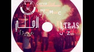 Ultras Jazzara Album Music 2013 Ahlawy Ya Nadina