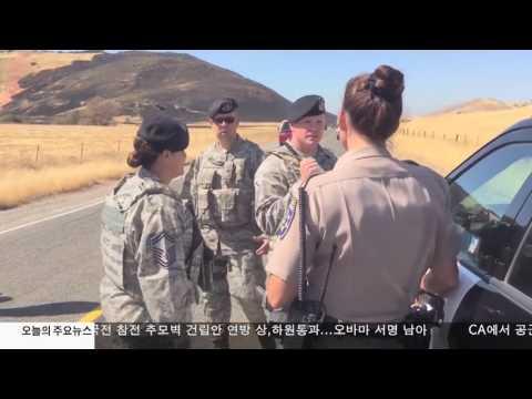 CA서 공군 정찰기 추락 9.21.16 KBS America News