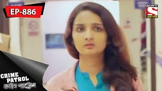 Nonton Crime Patrol                                                    Bengali   Ep 886   27th May  2018 Film Subtitle Indonesia Streaming Movie Download