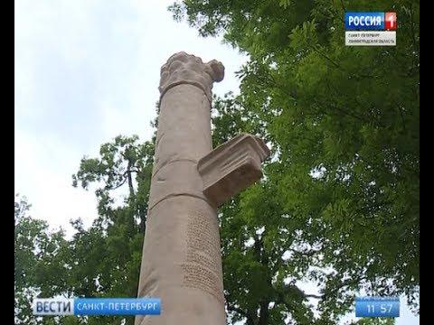 Петербургские археологи воссоздали вЦарском Селе легендарную колонну изПальмиры