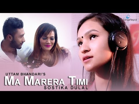 (Ma Marera Timi - Sostika Dulal | New Adhunik Song 2018 - Duration: 5 minutes, 54 seconds.)