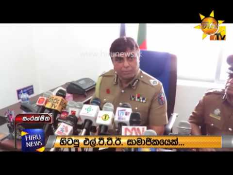 Two more members of the AWA group arrested in Jaffna