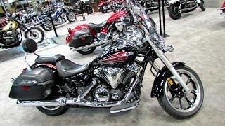 3. 2014 Yamaha V-Star 950 Tourer Walkaround - 2013 NY Motorcycle Show