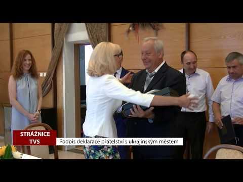 TVS Strážnice - Podpis deklarace přátelství s ukrajinským městem