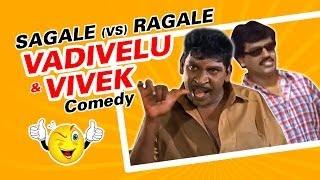 Middle Class Madhavan Full Movie Comedy | Prabu | Abhirami | Vivek | Vadivelu | Visu