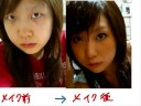 Ulzzang Before and Afters