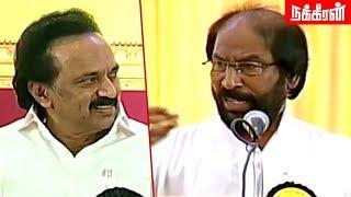 Video ஸ்டாலினை பாராட்டும் திருச்சி சிவா...Trichy Siva Praises MK Stalin | MK Stalin elected DMK president MP3, 3GP, MP4, WEBM, AVI, FLV Desember 2018