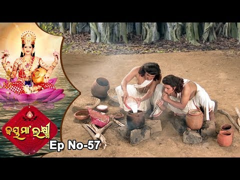 Jai Maa Laxmi | Odia Devotional Serial | ଆଧ୍ୟାତ୍ମିକ କାର୍ଯ୍ୟକ୍ରମ | Full Ep 57
