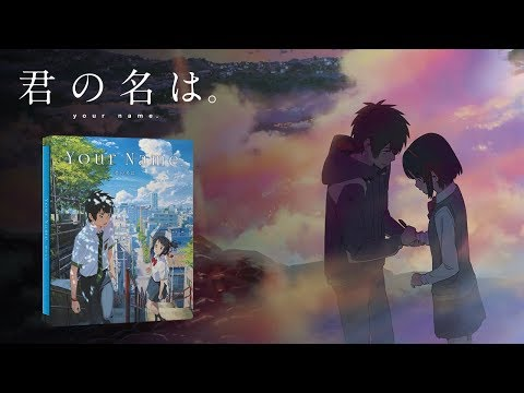 Your Name Collector's Edition Steelbook Unboxing (UK)