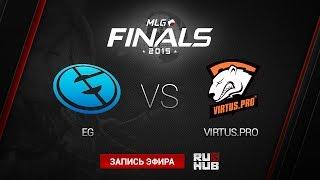 Virtus.Pro vs Evil Genuises, game 3