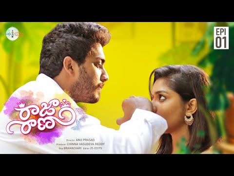 Raja Rani - Telugu Web Series    Episode 1    Lahari    Bobby    Butta Bomma