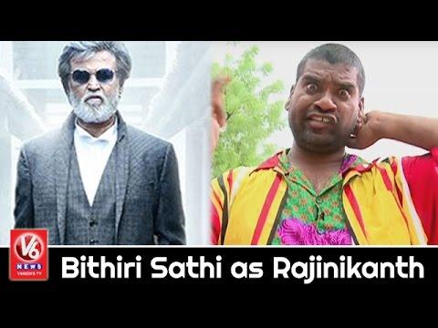 Kabali Spoof | Bithiri Sathi as Rajinikanth | Teenmaar News