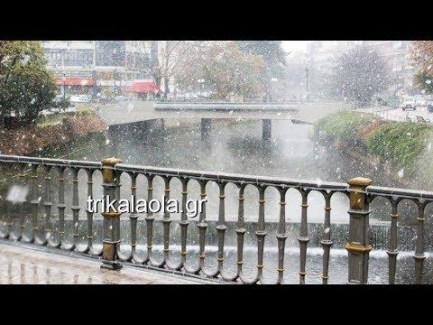 Video - Καιρός: Χιονίζει στο Πήλιο - Στα λευκά Πάρνηθα, Τρίκαλα, Καρδίτσα