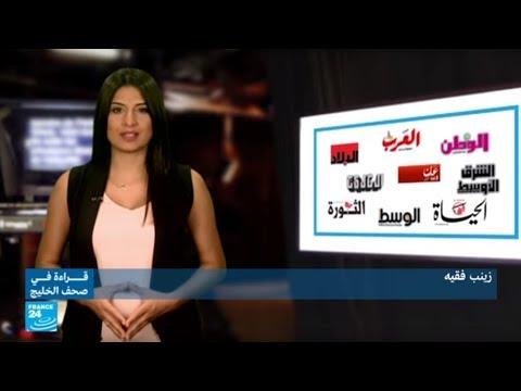 العرب اليوم - شاهد: برنامج لتأهيل مدربات رياضة سعوديات للمرة الأولى في الإحساء