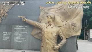 Bucheon-si South Korea  city photos : Ahn Jung Geun Park, Bucheon, Gyeonggido