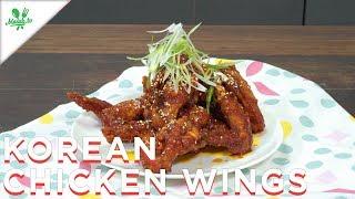 Resep Korean Chicken Wings