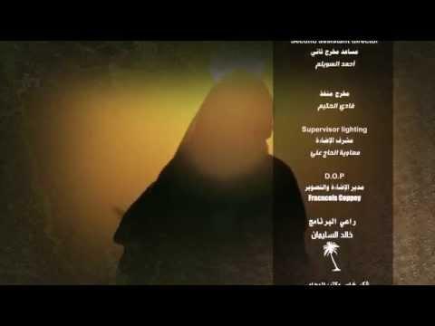 العذراء والمسيح - الحلقة الثالثة والعشرون