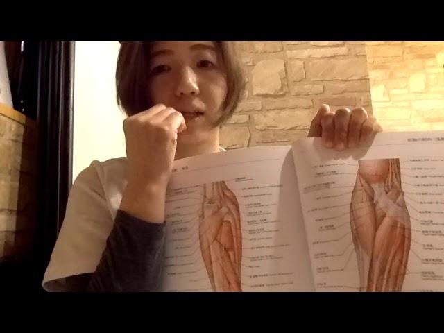 【肩こりセルフケア】腕橈骨筋を緩める