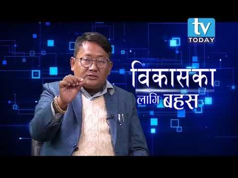 (Dilip Singh Budhathoki Talk Show On TV Today Television - Duration: 22 minutes.)