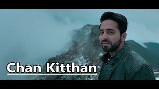 Chan Kitthan Song   Ayushmann   Pranitha   Bhushan Kumar   Rochak   Kumaar   Lyrics   New Songs 2018