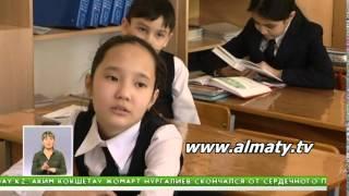 Отсутствие шкафчиков в школах РК сказывается на здоровье детей