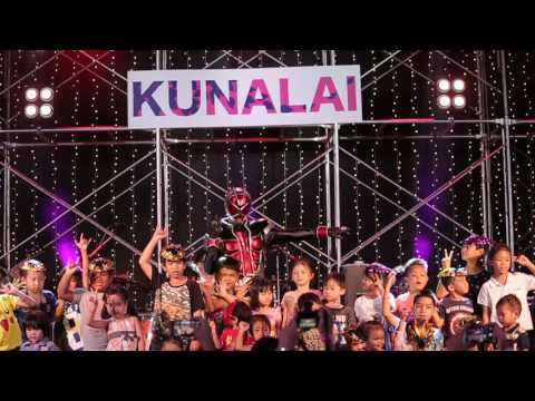 Kunalai's Concert :Dance Under Summer Sky 2017
