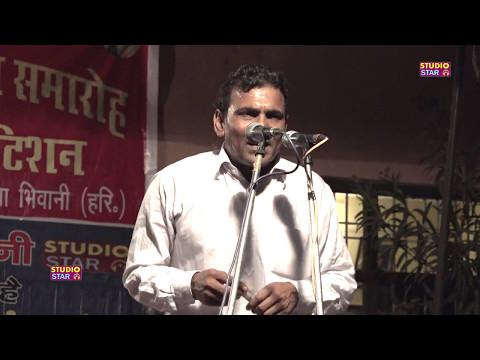Video बिलकुल नई रागनी पहले कभी नहीं सुनी होगी   Roope Sa Puran Ke Maran Me   Sumit Satrodiya Ragni download in MP3, 3GP, MP4, WEBM, AVI, FLV January 2017
