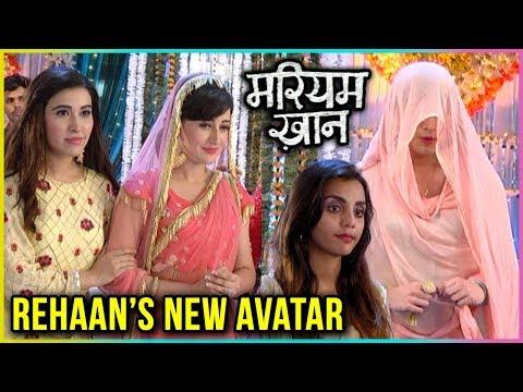 Rehaan NEW AVATAR In Mahira WEDDING | Marian Khan