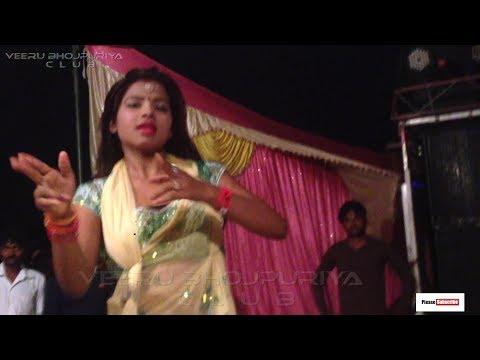 Video dehiya pe chad ja // देहिया पे चढ जा // hot stage show dance//veeru bhojpuriya club download in MP3, 3GP, MP4, WEBM, AVI, FLV January 2017