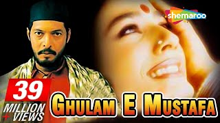 GhulamEMustafa {HD}  Nana Patekar  Raveena Tandon  Paresh Rawal  Hindi Full Movie