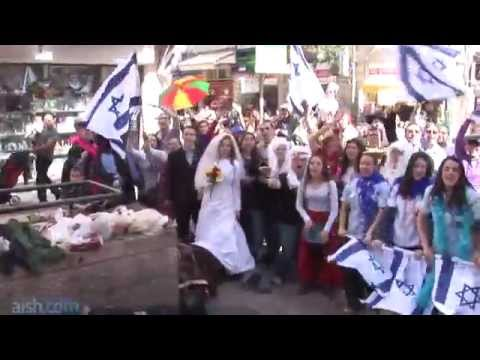 Post thumbnail of Jerusalem Yom Haatzmaut lip dub of K&#8217;naan &#8220;Wavin&#8217; Flag&#8221;