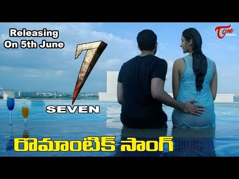 7 Telugu Movie Romantic Song | Regina | Havish | Releasing on 5th June | TeluguOne Cinema