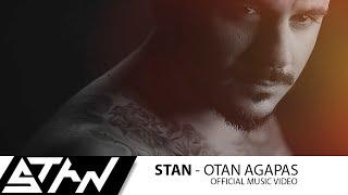Stan videoclip Όταν Αγαπάς