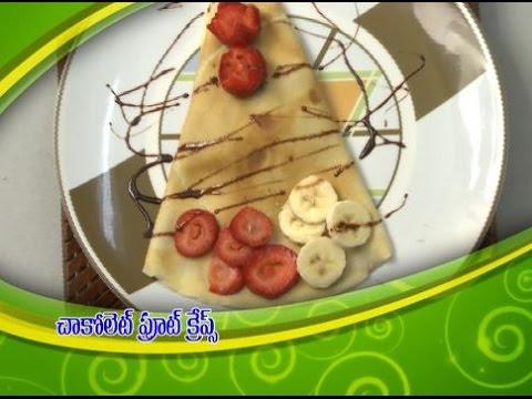 Telugu-Ruchi-Amerikalo--Chocolate-Fruit-Crepes--చాకోలెట్-ఫ్రూట్-క్రేప్స్