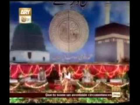 Idhar Naat-e-Khair Ul Wara- AlHaj Siddique Ismail