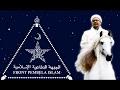 Download Lagu HYMNE & MARS FPI YANG DITAKUTI YAHUDI & MUSUH2 ALLAH Mp3 Free