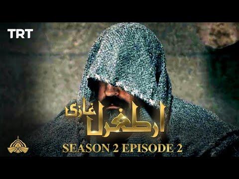 Ertugrul Ghazi Urdu | Episode 2| Season 2