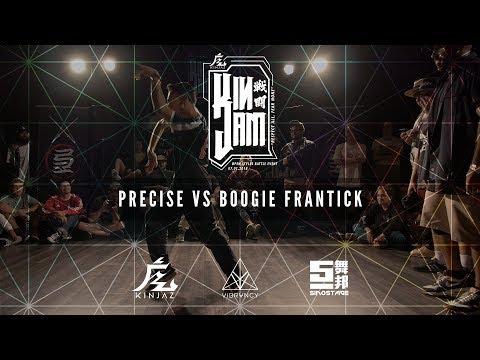 Precise Vs Boogie Frantick [SEMI FINALS] | KINjam LA 2018 [@VIBRVNCY 4K] - Thời lượng: 7 phút, 43 giây.