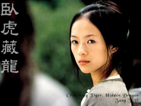 Crouching - Part 1/9 The brilliant score of a marvelous movie; Crouching Tiger, Hidden Dragon Score- Tan Dun Music Bushido To The South.
