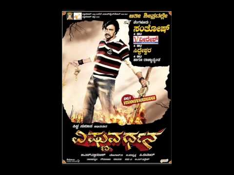 Kannada movie dubbed in Tamil