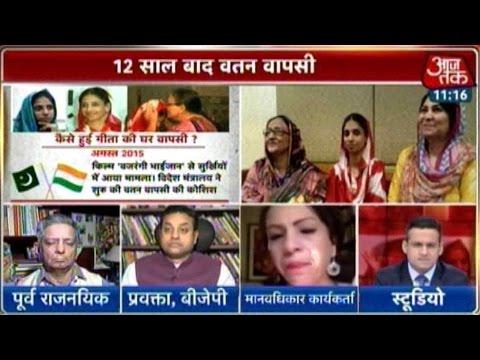 Edhi Foundation, The Organization That Helped Geeta Return Home (видео)