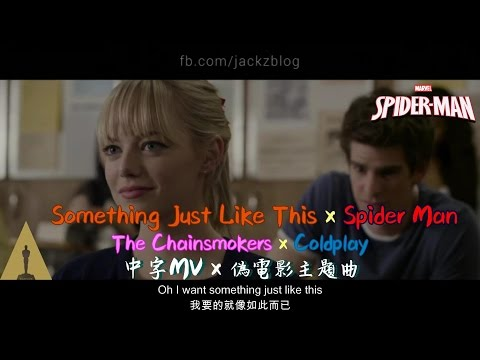 Video 《Something Just Like This x 蜘蛛俠 Spider-Man》中英雙語字幕歌詞 MV | The Chainsmokers & Coldplay download in MP3, 3GP, MP4, WEBM, AVI, FLV January 2017