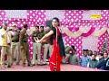 Beeg Sapna New song