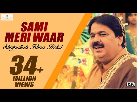 Video Sami Meri Waar - Shafaullah Khan Rokri -   Rokri production OFFICIAL VIDEO SONG download in MP3, 3GP, MP4, WEBM, AVI, FLV January 2017