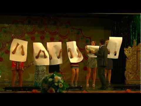 Конкурс веселые буквы на свадьбе